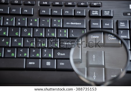 Close up keyboard arrow magnifier