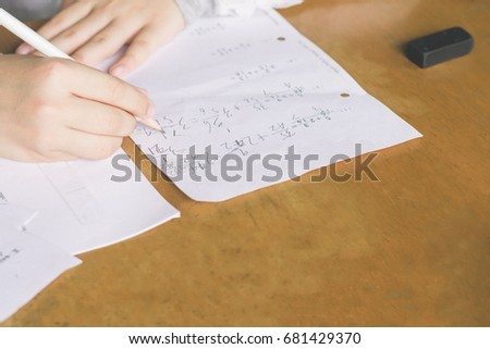 Studious Stock Images Royalty Free Images Vectors Shutterstock