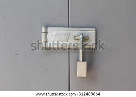 close up locker with master key - stock photo