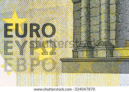 Close up macro detail of euro money banknotes. - stock photo