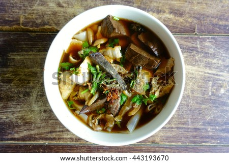 Close up of a bowl of Chinese style beef noodle soup - stock photo
