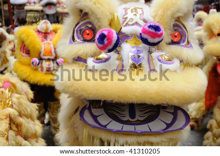 Close up of a chinese dancing lion head - stock photo