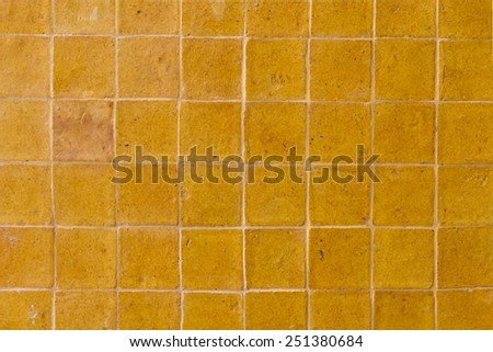 Close up of a concrete wall for background