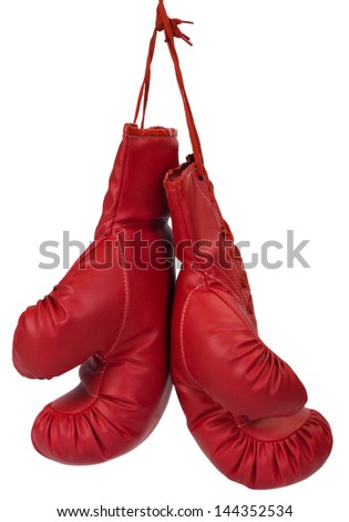 Close-up of a pair of boxing gloves - stock photo