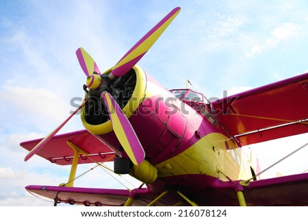 Close-up of a propeller plane - stock photo