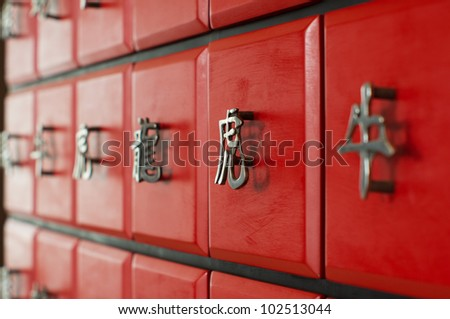 Close-up of a text from a chinese cabinet - stock photo