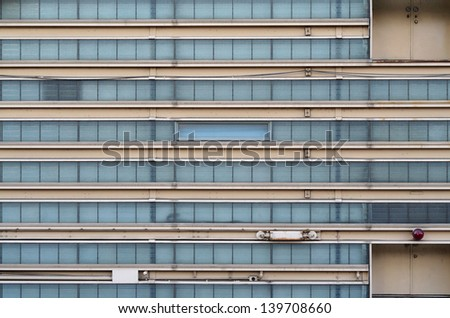 Close up of a wall in Tokyo train station - stock photo