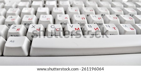 close up of  a white  standard computer keyboard - stock photo