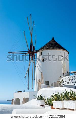 Close up of a windmill in Oia - Santorini - Greece