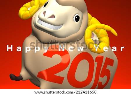 Close-up Of 2015 Brown Sheep With Greeting. 3D render illustration For The Year Of The Sheep,2015 In japan. For New Year Greeting Postcard. Isolated On Red.