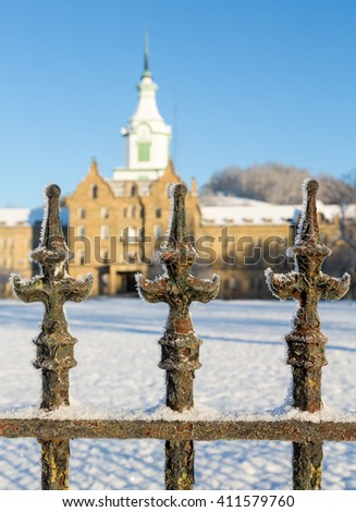 Close up of cast iron railings outside Trans-Allegheny Lunatic Asylum in Weston, West Virginia, USA - stock photo