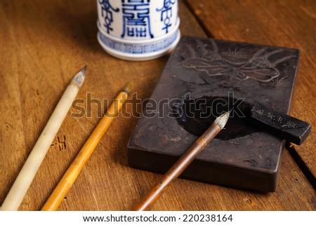 Close up of Chinese Writing Brush - stock photo