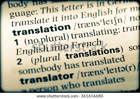 Close up of English dictionary page with word translation - stock photo