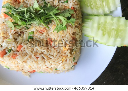 Close up of fried rice with eggs - Thai cuisine