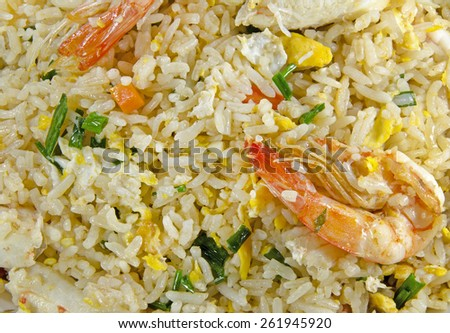 close up of fried rice with shrimp and sea crab meat