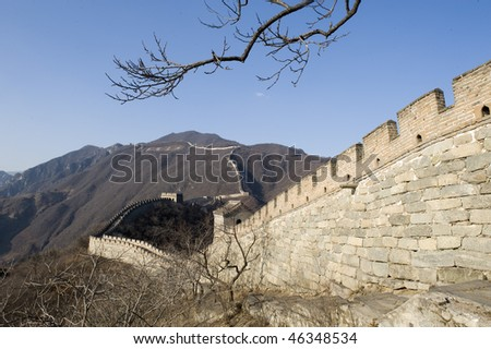 Close up of Great wall from the bottom, Beijing