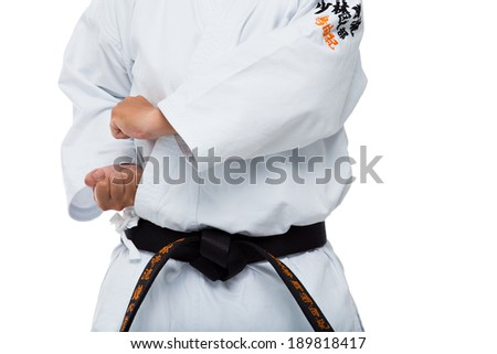 Close-up of karate stance