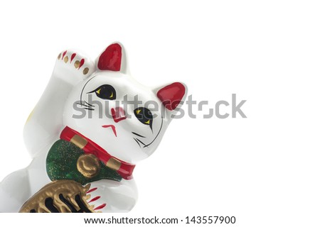 close-up of lucky cat on white background - stock photo