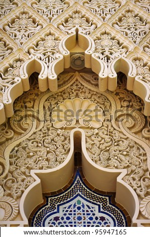 Close up of Middle east or Moroccan architecture traditional design