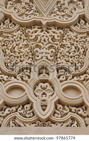 Close up of Moroccan architecture at Putrajaya, Malaysia - stock photo
