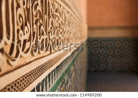 Close up of Moroccan tile & stone-work - shallow dof, with deliberate copy area to the right - stock photo