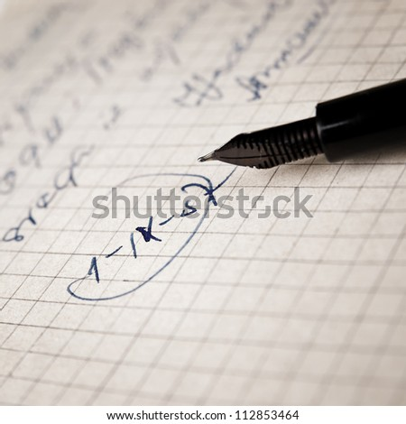 close up of old hand-written and pen - stock photo