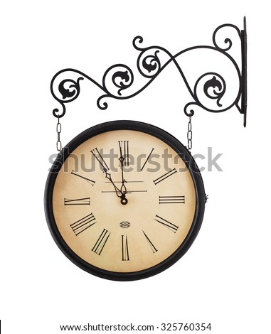 Close up of old, retro clock isolated on white background - stock photo