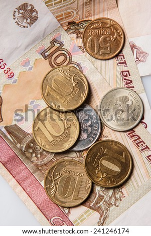 Close up of russian rubles