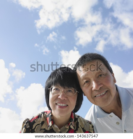 Close up of senior couple outdoors
