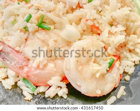 Close up of Shrimp fried rice,Soft focused