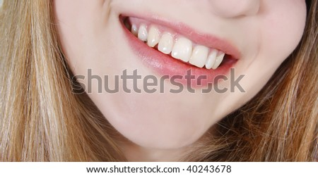 close up of smiling girl - stock photo