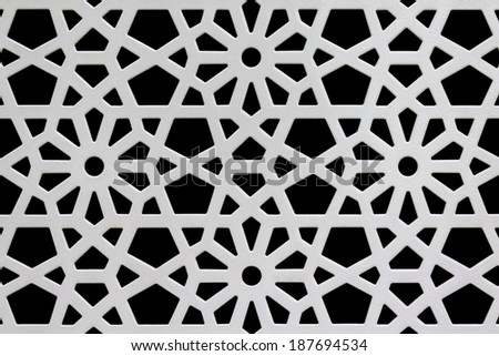 Close up of steel design for interior and furniture for background. - stock photo