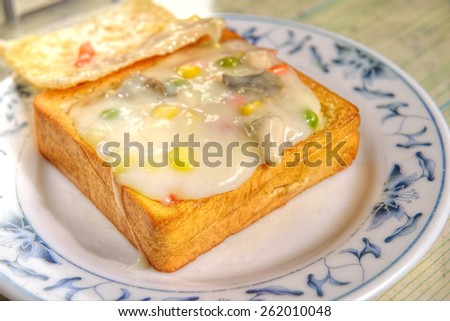 Close up of Taiwanese Food (coffin bread), selective focus.  - stock photo