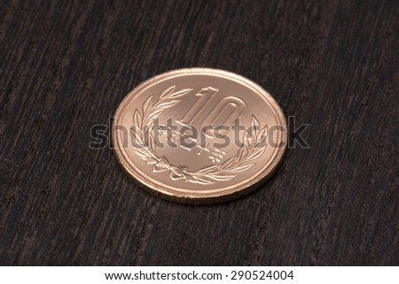 close up of ten yen - stock photo