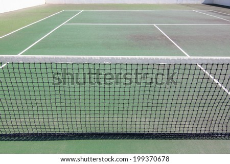 Close-up of tennis net on the field. For the game.
