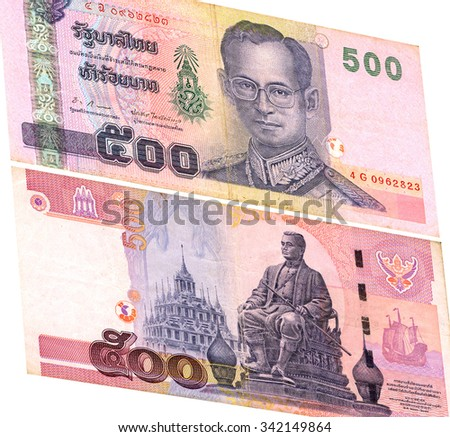 Close up of thailand currency isolated on white with Clipping Path. Denomination of 500 bahts. - stock photo