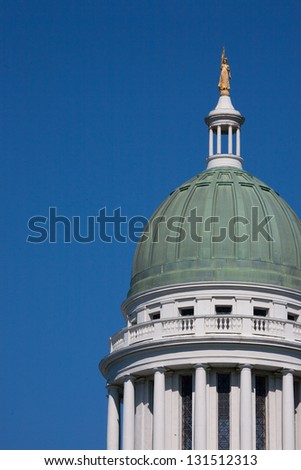 Close-up of the dome of the Historic Maine State Capitol Building in Augusta, Maine