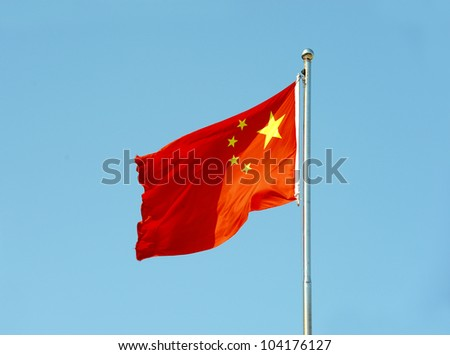 Close-up of the famous Chinese national flag in the heart of Beijing on Tiananmen square