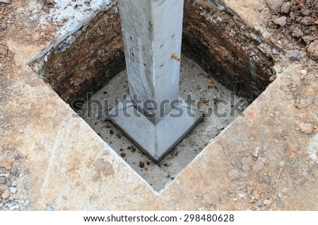 Close up of the foundation pillar at construction site - stock photo
