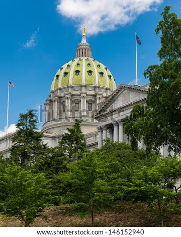 Close up of the green dome of the Pennsylvania State Capitol building in Harrisburg, Pennsylvania