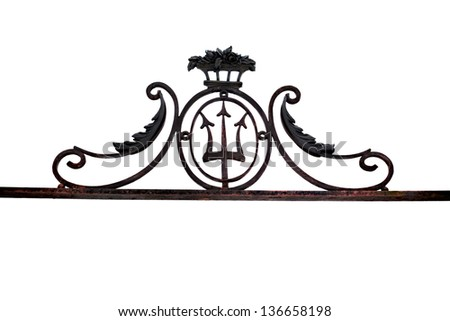 Close up of the pattern of gate isolated on white background - stock photo