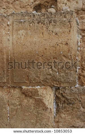 Close Up of Western Wailing Wall in Jerusalem, Israel - stock photo