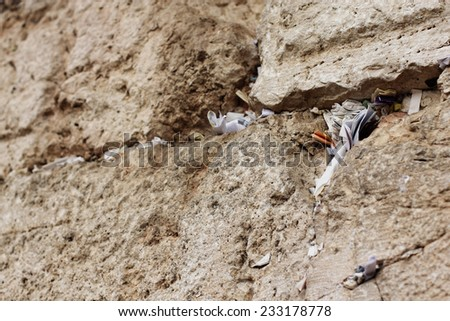 close up of western wall in Jerusalem - stock photo