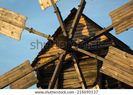 Close up of wind mill on blue sky background