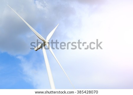 Close up of Wind turbine generating electricity, alternative energy in Thailand - stock photo