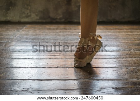 close up on ballet dancer feet. concept about dancing - stock photo