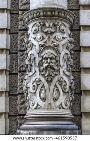 Close up on beautiful decoration on a building facade in Vienna, Austria