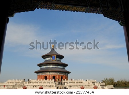 Close up on Temple of Heaven - stock photo