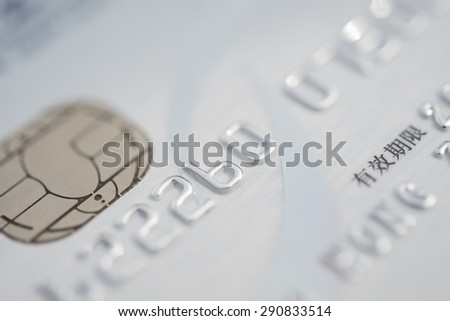 close up on the microchip of a Chinese credit card, the Chinese words means valid date - stock photo
