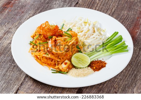 Chinese chives Stock Photos, Images, & Pictures   Shutterstock